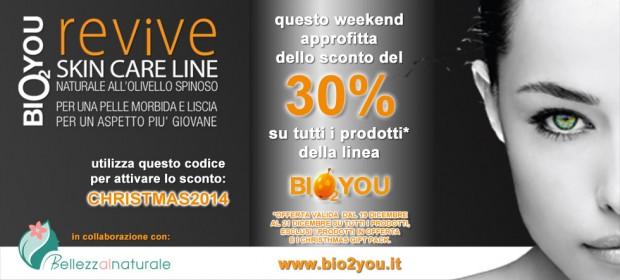Ultimi acquisti prima di Natale? Scegli i Cosmetici naturali Bio2You in offerta!